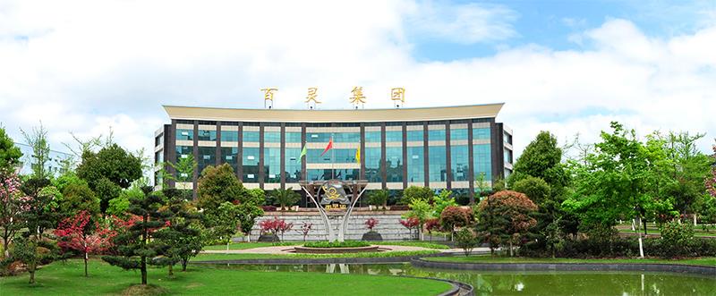 贵州百灵药业